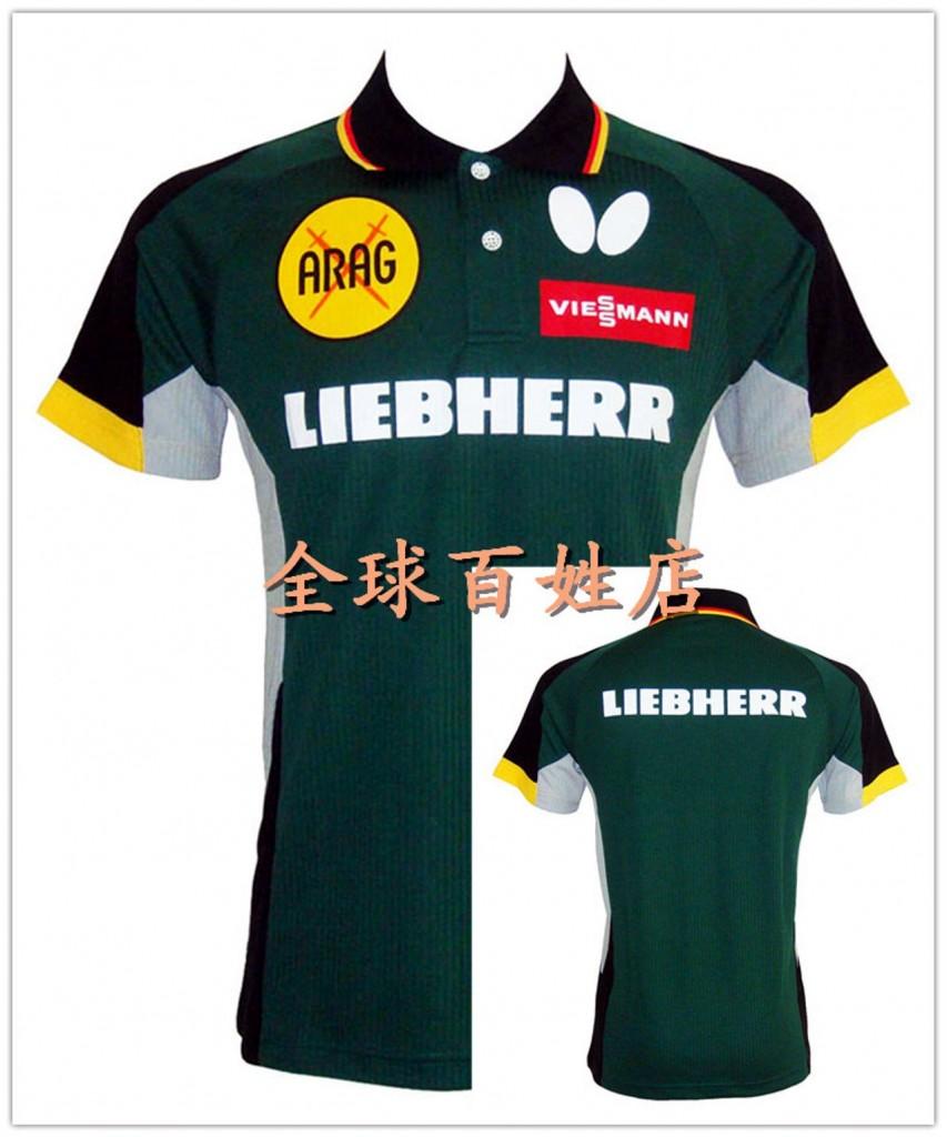 Футболка Liebherr