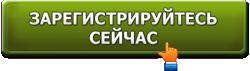 1398267766_register