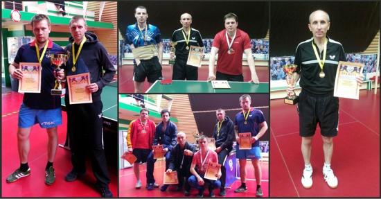 Результаты турниров 25.04-26.04