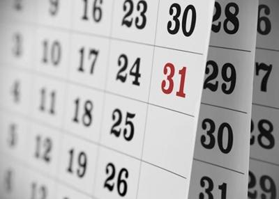 Расписание работы зала до конца праздников