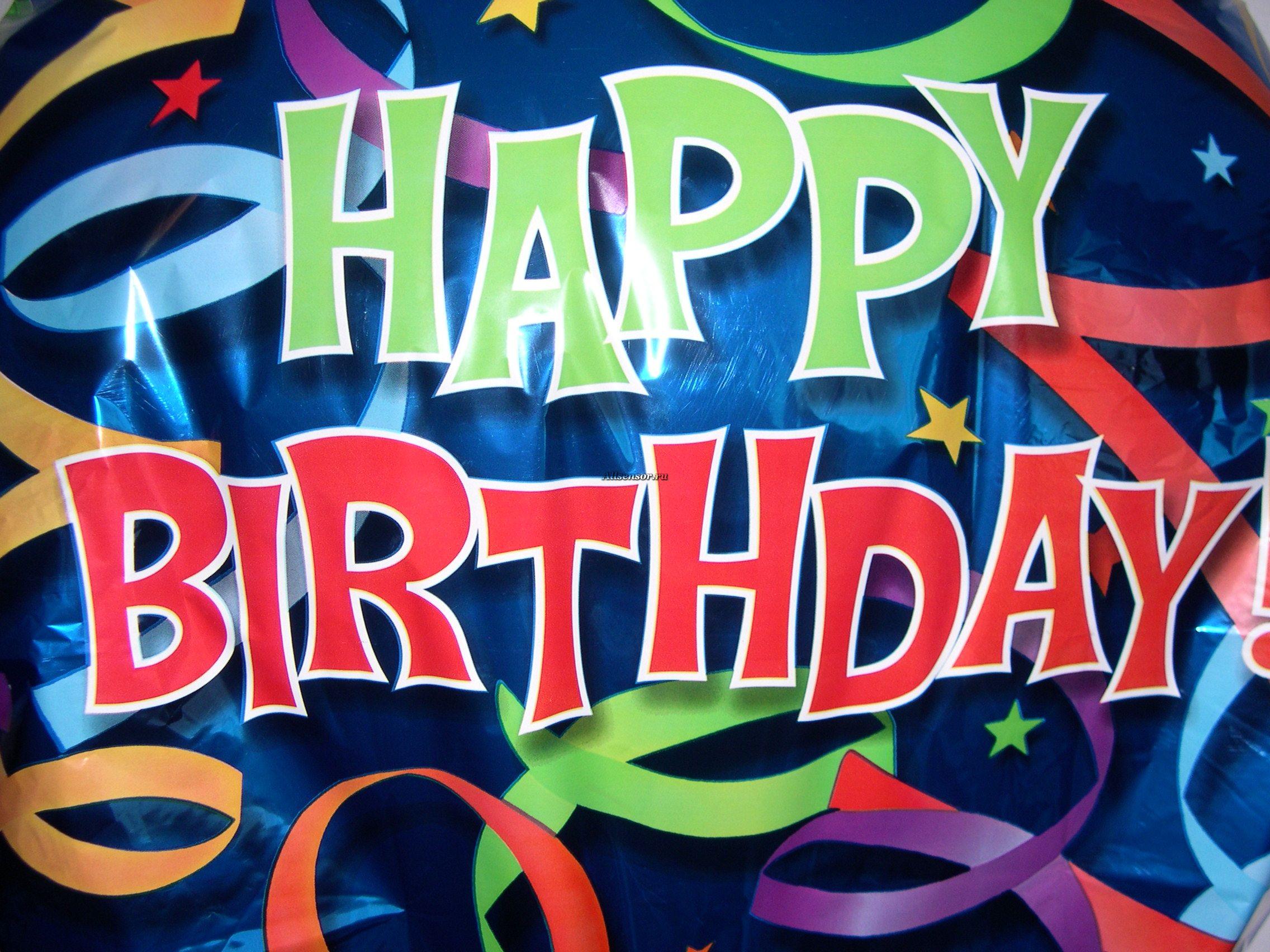 Поздравления с днем рождения девушке в стиле рэп текст