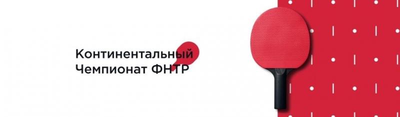logotip-kch-fntr