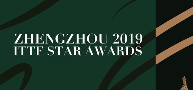 Выбираем лучших теннисистов мира 2019 года